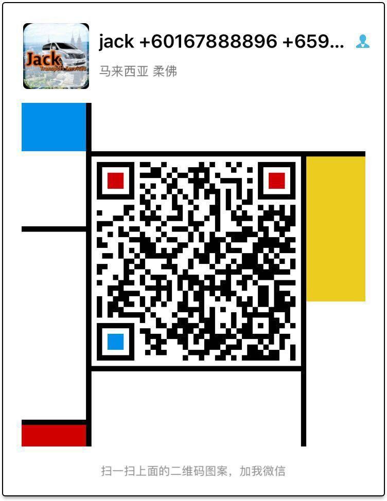 微信wechat-jack008083