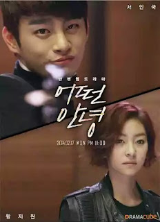 Drama korea Another Parting Subtitle Indonesia