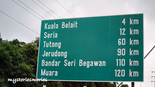 road sign in Brunei