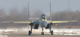 Chinese J-16 <b>Sino</b> Strike