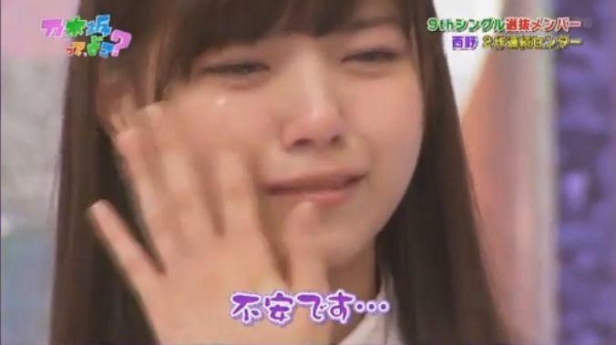 泣く西野七瀬