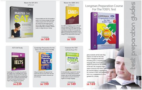 longman preparation course for the toefl test تحميل كتاب