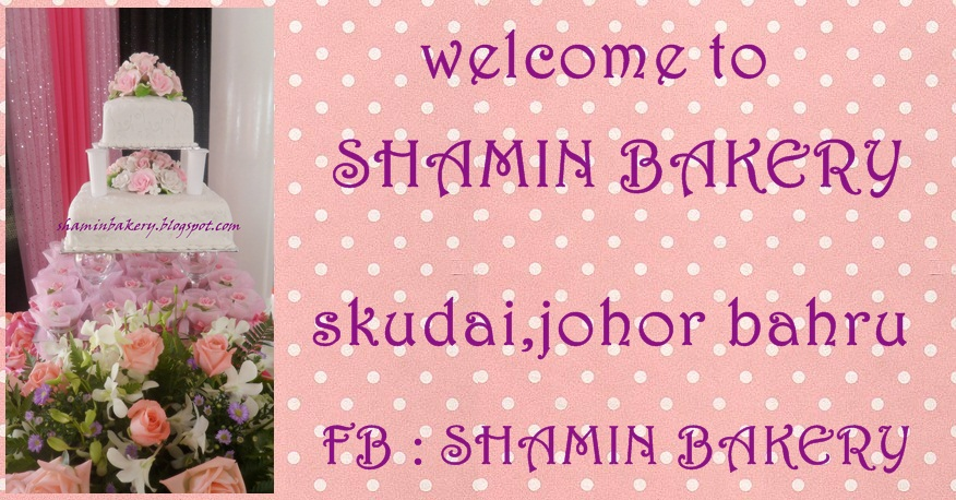 shamin  bakery