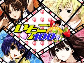 Ichigo100% Toujou Aya Nishino Tsukasa