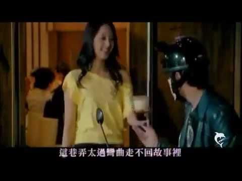 wo bu pei lyrics translation