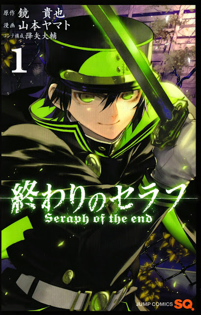 Phim Seraph of the End-Seraph of the End Full HD