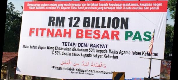 Kelantan tidak layak untuk terima royalti minyak