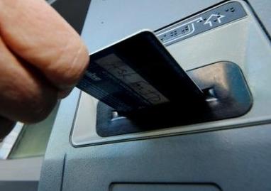Kenali Modus Penipuan Mendapatkan Pulsa Dengan Transfer di ATM