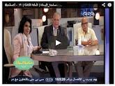 برنامج  صاحبة السعاده مع إسعاد يونس حلقة الثلاثاء 19-8-2014