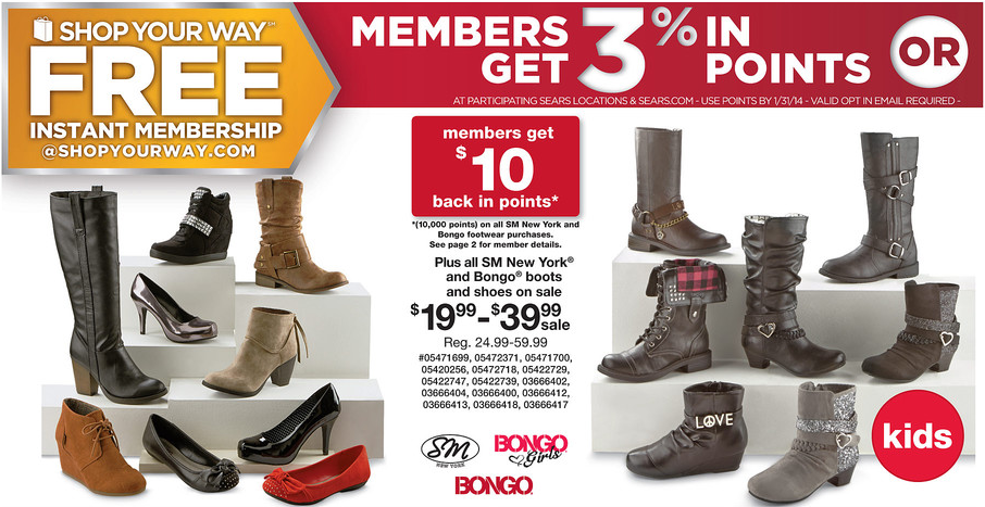 Sears online coupons shoes