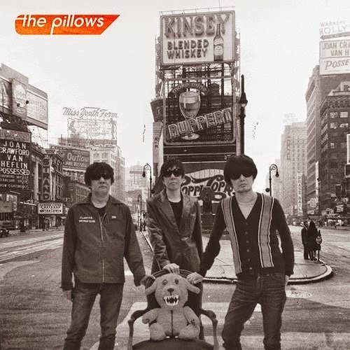 the pillows – About A Rock'n' Roll Band (Single)