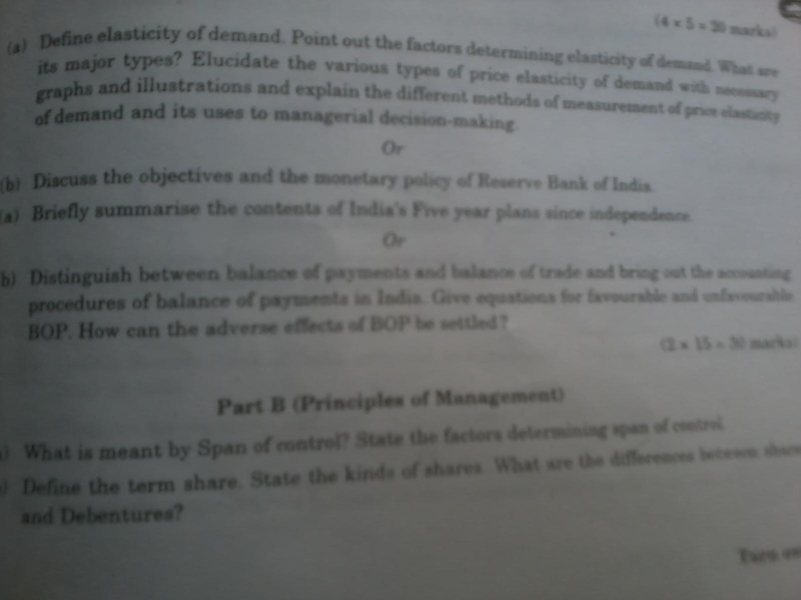technology advanced essay language