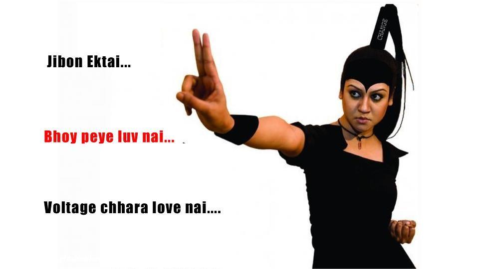 Bengali movie arshinagar online dating 4