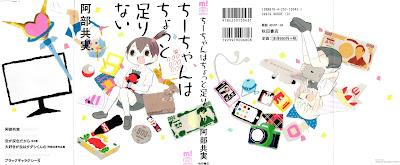 ちーちゃんはちょっと足りない [Chi-chan wa Chotto Tarinai] rar free download updated daily