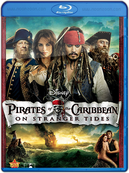 [Mini-HD] Pirates of the Caribbean: On Stranger Tides ( 2011 ) ผจญภัยล่าสายน้ำอมฤตสุดขอบโลก [720p][เสียงอังกฤษ +ไทย][บทบรรยายไทย+อังกฤษ]