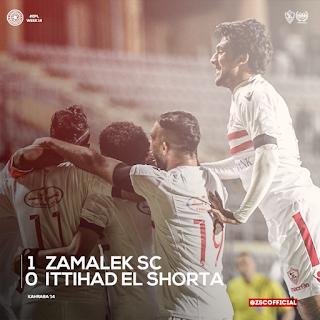 مباراة  الزمالك VS  إتحاد الشرطة 1 / 0 ...... الدوري المصري 2015 - 2016