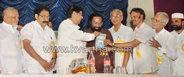 Kozhikode, E. Ahmed, Book, Released, Nalanda Auditorium, Seminar, Inauguration