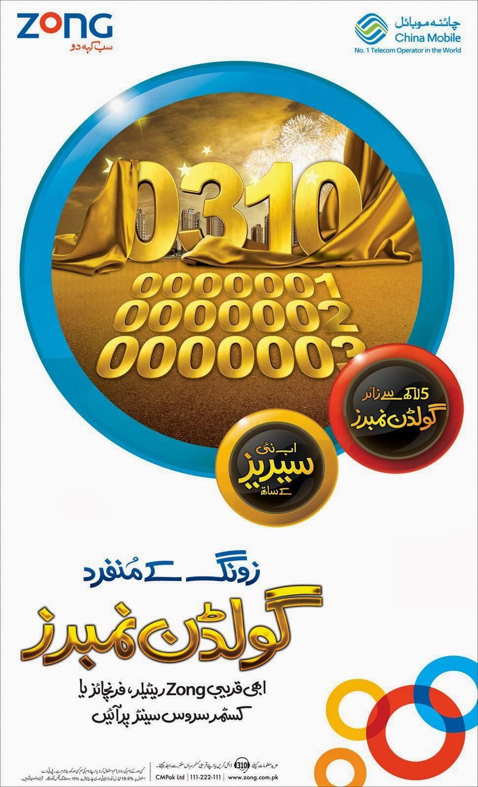 Zong New Golden Number Series