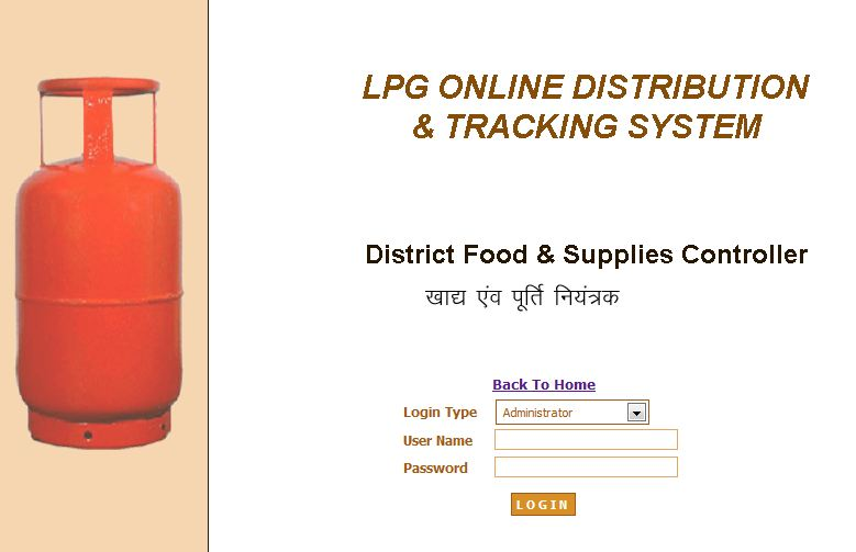 Lpg Gas Booking Tracking