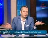 برنامج  من الآخر يقدمه تامر أمين حلقة الثلاثاء 19-5-2015