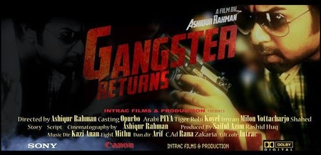 Bangla Movie Gangster Returns