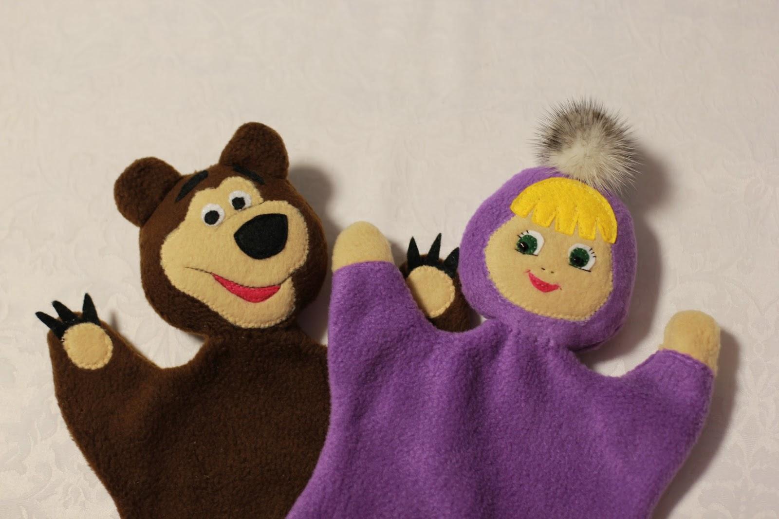 Копилочка - Как самому сделать куклу для кукольного театра 25