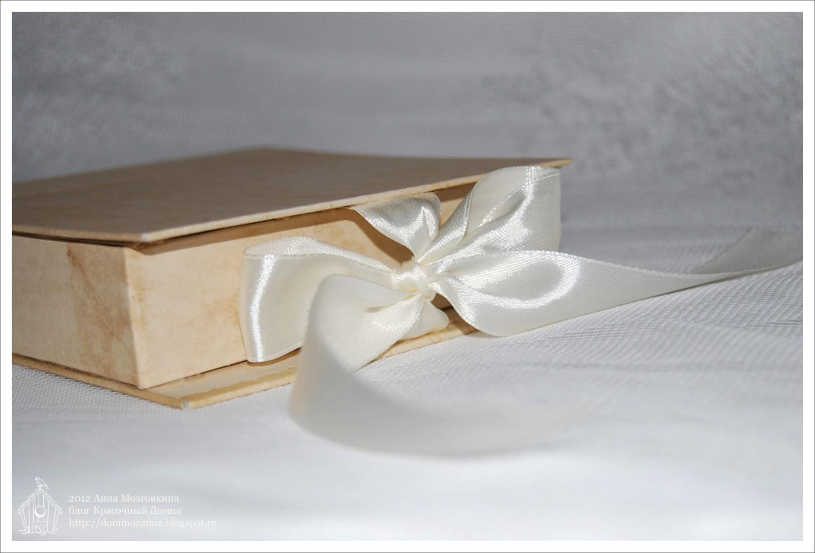 подарок на свадьбу молодым