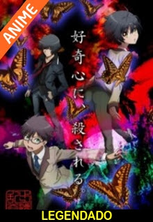 Assistir Ranpo Kitan: Game of Laplace Online