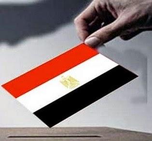 موعد انتخابات الرئاسة المصرية 2014