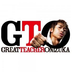 Kata-kata Motivasi di Drama Jepang Great Teacher Onizuka