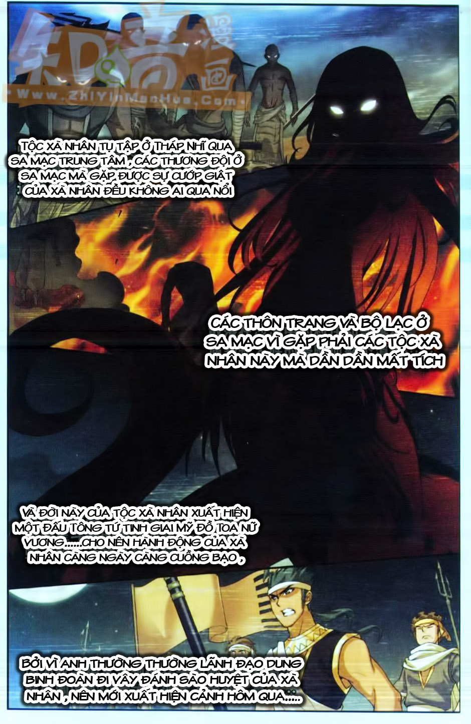 Đấu Phá Thương Khung chap 41 page 17 - IZTruyenTranh.com