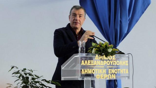 Θεοδωράκης από Έβρο: Οι πολίτες της Θράκης εξαπατήθηκαν από τους ΣΥΡΙΖΑΝΕΛ