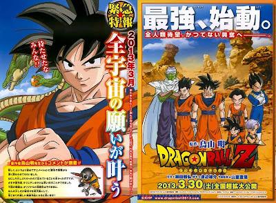 Detalles de La Nueva Pelicula Animada de Dragon Ball 380632_449975745022777_1509670776_n