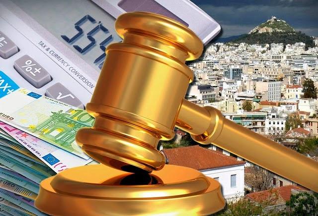 Έλληνα στα παίρνουν όλα – Ελεύθερες οι κατασχέσεις από τα ασφαλιστικά ταμεία