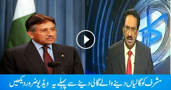 http://fun2fug.blogspot.com/2015/02/what-pervez-musharraf-did-for-pakistan.html