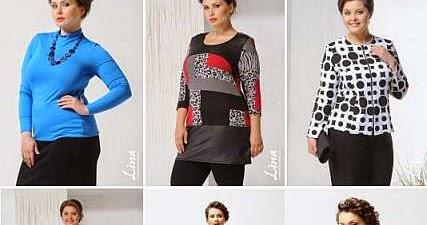 13119e55155 Каталог оптовиков  Lina - женская одежда больших размеров оптом