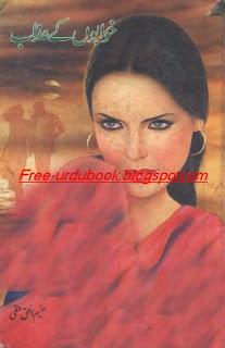 Khawabon Kay Azaab Novel