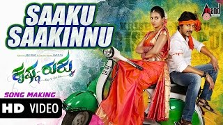 Krishna Rukku Kannada Movie Saaku Saakinnu Full Video