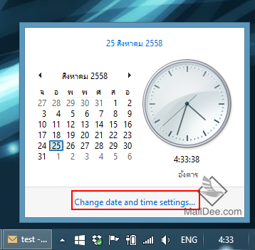 how to change html format in outlook 2013