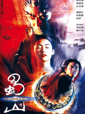 Thục Sơn Kỳ Hiệp The Legend Of Zu Chinastar