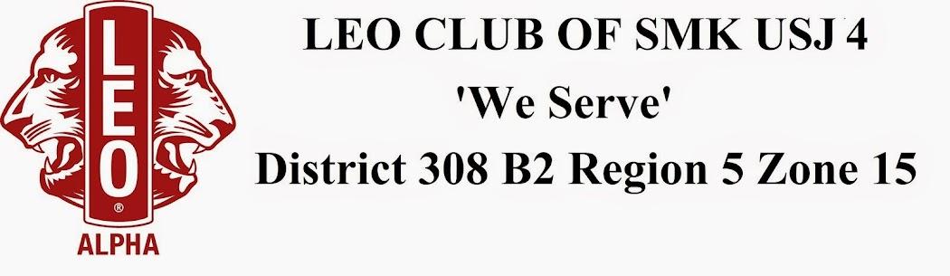Leo Club of SMK USJ 4
