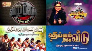 Vijay TV's Latest Shows