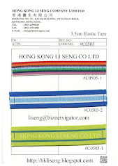 3.5cm Elastic Tape Supplier - Hong Kong Li Seng Co Ltd