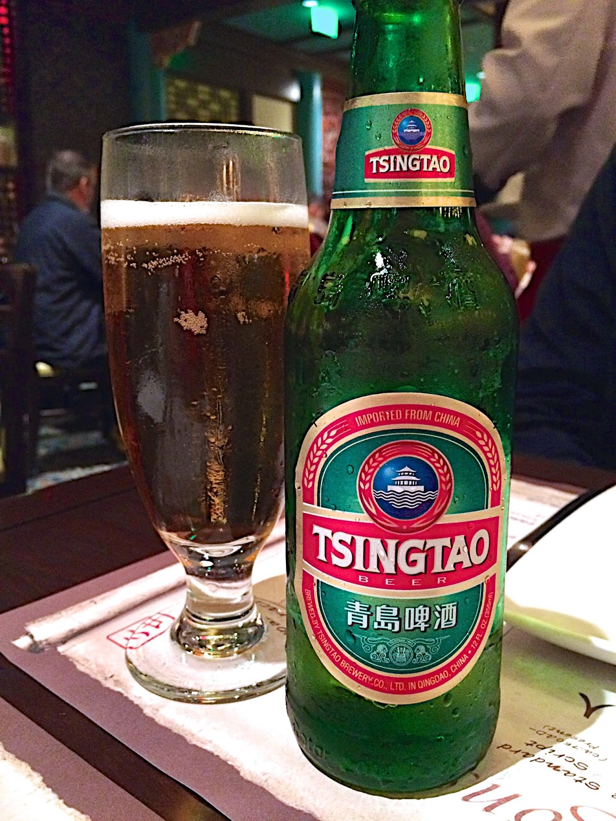 Tsingtao Beer - Nine Dragons Restaurant - Epcot {Disney World}