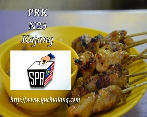 PRK N25 Kajang