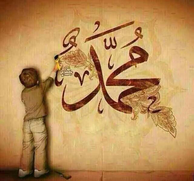 Hasil gambar untuk nabi muhammad saw