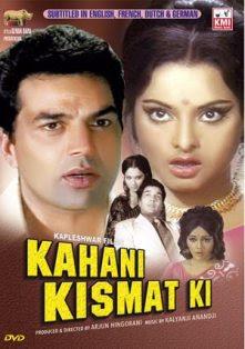 3gp Kahani Kismat Ki 1973 Video Download Mp4 Hindi Movie SongsStatutory Declaration Contents Of This FilmSceneSong Which