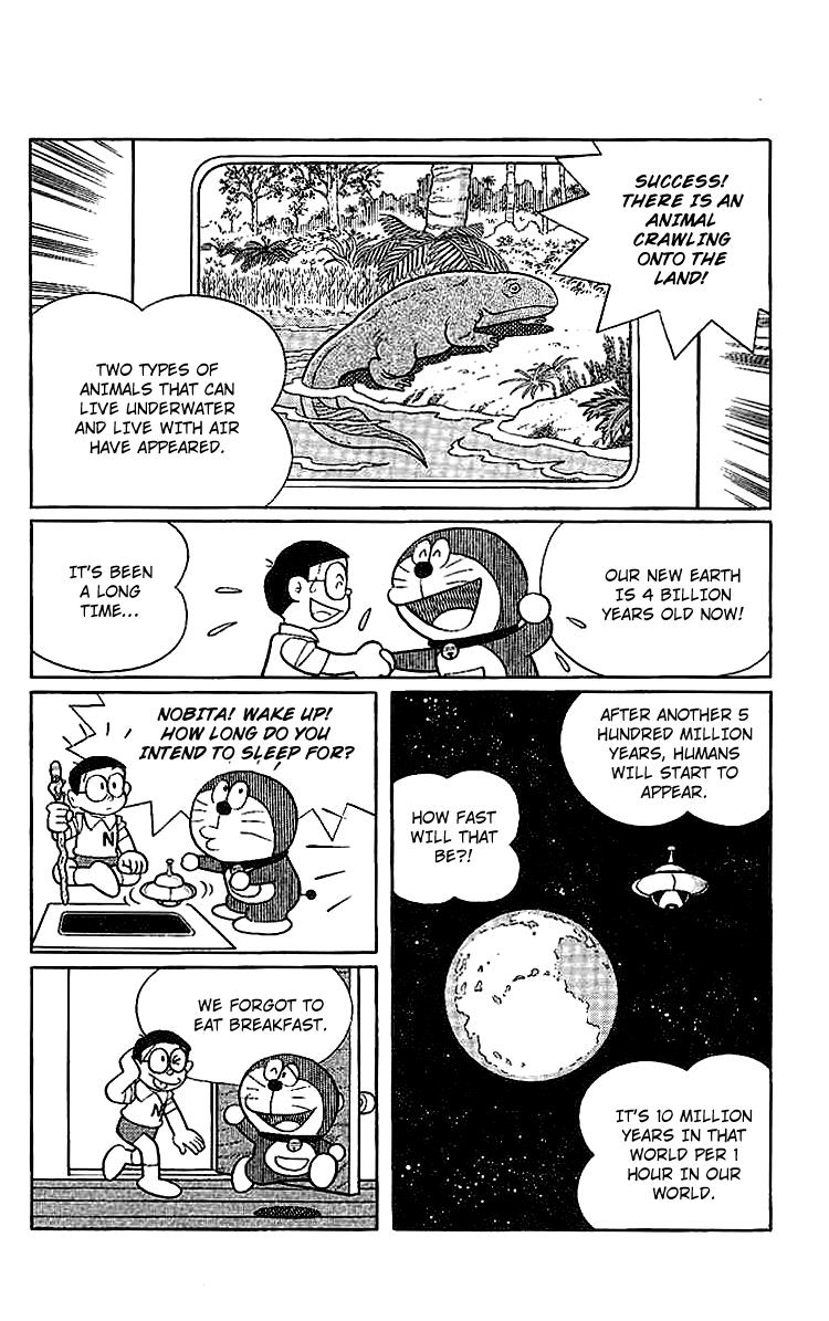 Daichohen Doraemon Vol 015_002 page 11