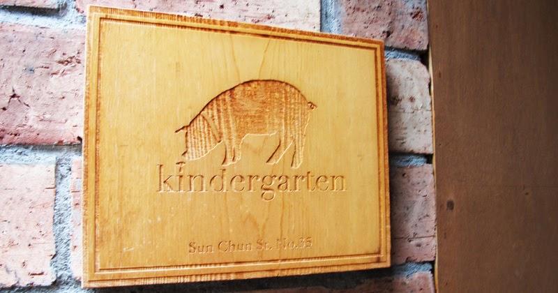 [香港]kindergarten:就別捨不得幼稚園 我們都要面對成長(已結業)