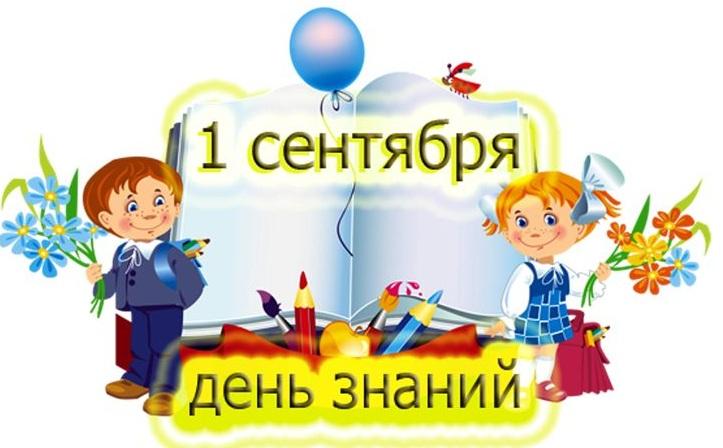 К празднику примите поздравления!!!